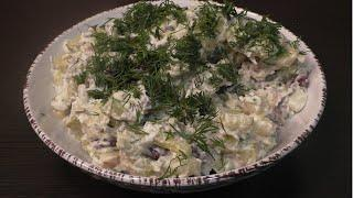 СЫТНЫЙ САЛАТ ЦАДА. САЛАТ ЦАДА. A HEARTY SALAD OF TSADA